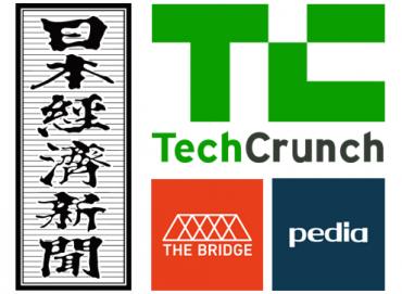 日経新聞、TechCrunch Japan、THE BRIDGE、Pediaにて、弊社の取材記事が掲載されました