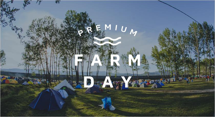 2017年5月26日に横須賀で開催される「PREMIUM FARM DAY」のトークセッションに、弊社代表の石塚が登壇します