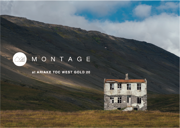 LOVEGREENとBotapiiがセレクトショップ向けの合同展示会「MONTAGE」のパートナーメディアに就任