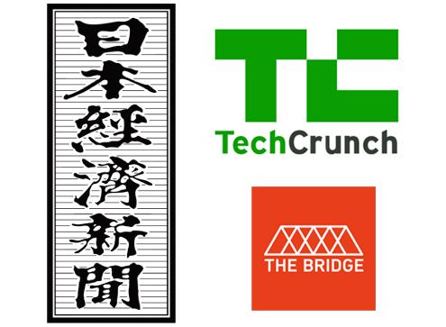日経新聞、日経産業新聞、TechCrunch Japan、THE BRIDGEにて、弊社の取材記事が掲載されました
