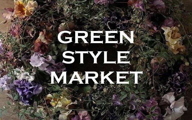 LOVEGREEN[ラブグリーン]が『GREEN STYLE MARKET in 湘南T-SITE』の協力メディアになりました