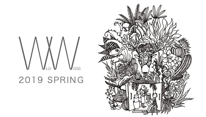 LOVEGREENとBotapiiが植物・植物関連グッズの展示販売会「WILDWOOD 2019 SPRING」のメディアパートナーに就任